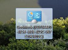 Windows 7 Godmode Ordner